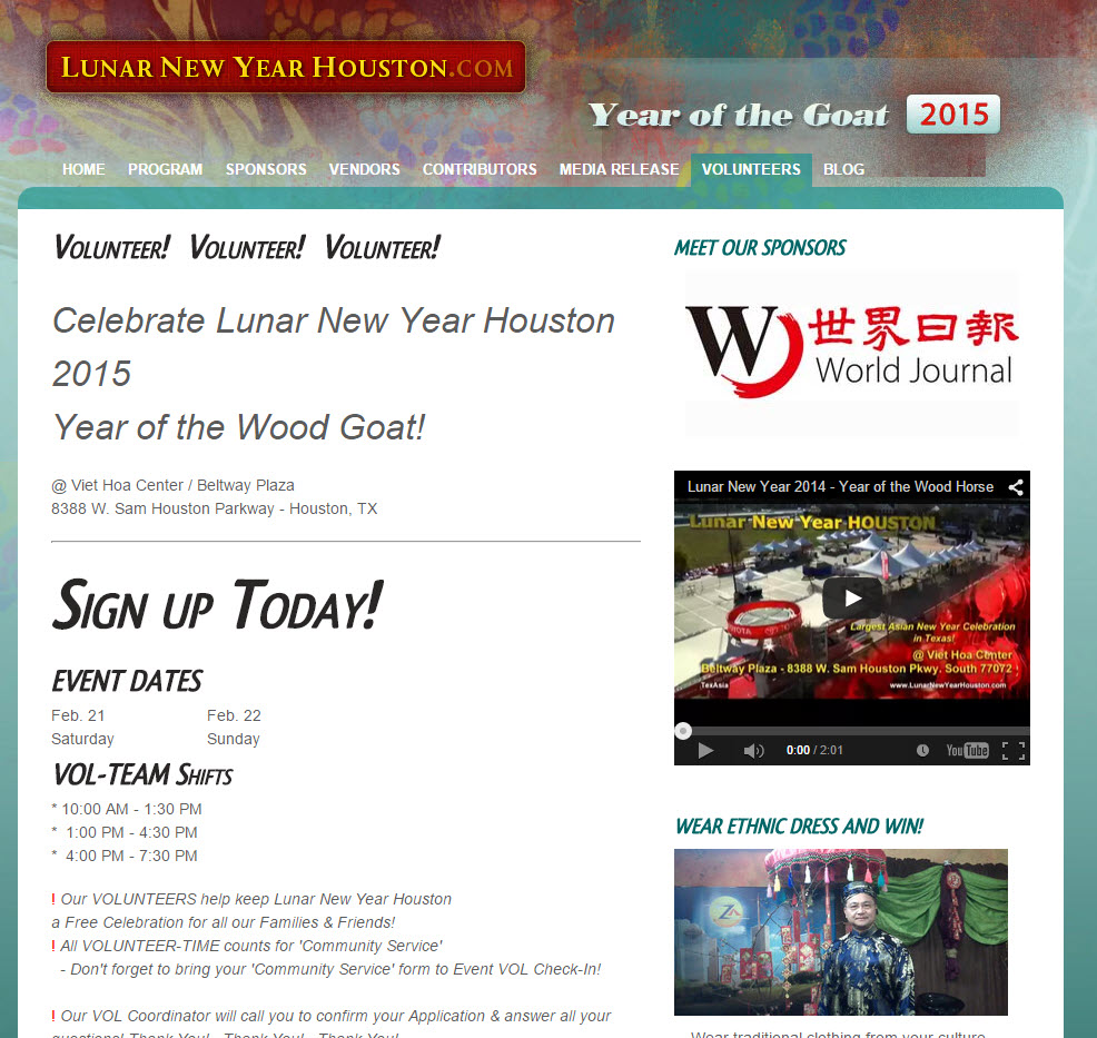 LunarNewYearHouston.com